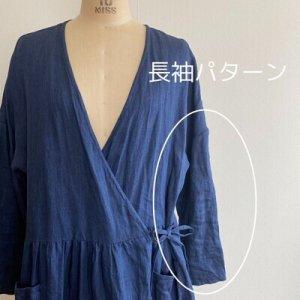画像1: フレンチカシュクール袖オプション (1)