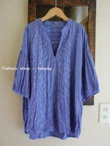 画像1: ドロップシャツ (1)