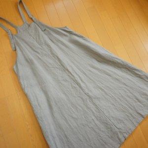 画像1: サロペットスカート (1)